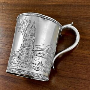 RARE EARLY GORHAM COIN SILVER CUP REPOUSSE LANDSCAPE SCENE CHINOISERIE 1852-65