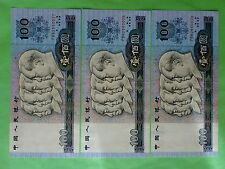 China 100 Yuan 1990 (aUNC), light center fold, 3pcs Running Number