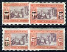 SENEGAL 1922 Yvert 91-94 ** POSTFRISCH TADELLOS AUFDRUCKE (F4103