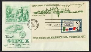 #1311 5c SIPEX S/S, Art Craft-Jex Green FDC **ANY 4=FREE SHIPPING**