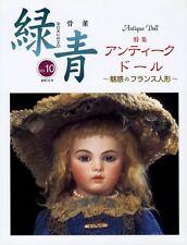 Rokusho #10 Antique French Doll Book Jumeau Bru Steiner Gaultier Huret Simonne