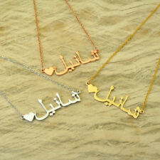 Personalized Arabic Name Necklace Heart Name Jewelry Arabic Calligraphy Necklace