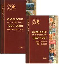 Russland, Zagorsky, in Englisch. Ausgabe 2011. 1857-1991 und 1992-2010, 2 Bücher