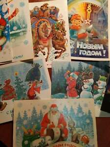 Vintage soviet  11 New Year soviet postcards Zarubin