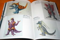 ULTRAMAN KAIJU ART WORKS 1971-1980 Tsuburaya Productions Book Japanese #1077