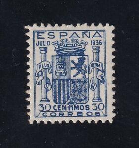 ESPAÑA 1936 Emisión Granada Edifil 801 Con fija. MH C. COMEX B.Cen. Cat 1200 €