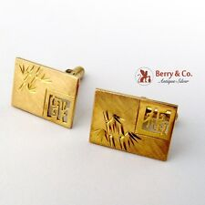 Vintage Chinese Cufflinks Engraved Bamboo Cut Work Character 14 K Gold