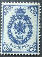 Finland #73 MNH VF CV$19.00