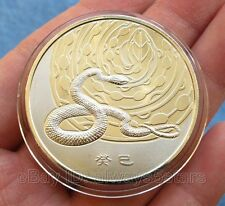 Rare 2013 China Lunar Zodiac Year of the Snake Silver Coin Token