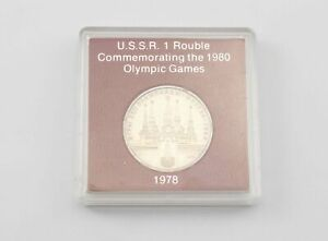 1978 USSR Soviet Union 1 Ruble - 1980 Olympic Games *392