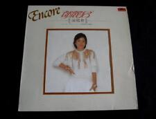 TERESA TENG (鄧麗君) 演唱會 - 現場錄音珍藏版 ENCORE POLYDOR 813 958-1 Vinyl LP