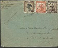 BELGISH CONGO1946 AIR COVER TO USA (DETROIT) LISALA CANCEL, VF