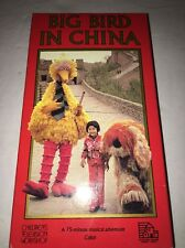 BIG BIRD IN CHINA VHS SESAME STREET JIM HENSON THE MUPPETS CHINESE CULTURE RARE