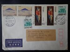 Japan 1980 Nice Cover from Ghonan to Usa via Airmail