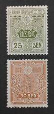 Momen: Japan Sc #140-141 Mint Og Nh $70 Lot #3368
