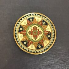 Vintage Chinese? Cloisonne Small Enamel And Brass Floral Dish India ? Teal Gold