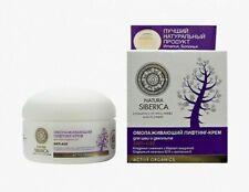 Natura Siberica Anti-Age Lifting Cream for neck and decollete (120ml)