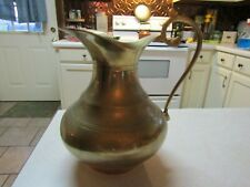 "Vintage 7"" H Solid Brass Water Pitcher / Vase with Handle"