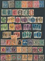 Lot Stamp Germany Bayern Dealer Stock Mixed Dienstmarken Bavaria Danzig U