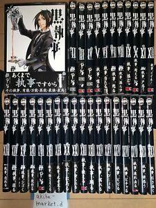 Black Butler Kuro Shitsuji 【Japanese language】Vol.1-30 set Manga Comics