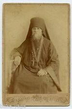 Russian Empire Orthodox Priest, Cabinet Photo I. L. Lvov, Taganka Church, Moscow