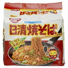 Nissin YAKISOBA Japanese Instant noodles 5 meals Spicy Sauce From Japan