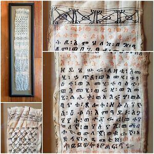 """Ancient Ethiopian Coptic Christian Parchment Scoll, Manuscript, Text, 17.5"""" Long"""