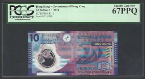 Hong Kong 10 Dollars 1-1-2014 P401d Uncirculated Grade 67