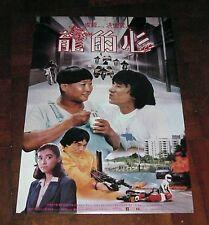 """Jackie Chan """"Heart of the Dragon"""" Sammo Hung HONG KONG ORIGINAL 1985 Poster A"""