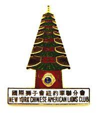 Spilla Lions International New York Chinese American Lions Club cm 3,1 x 3,8