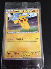 Pokemon Pitch Pikachu Soccer Promo XY-P Illustration project Card Japan