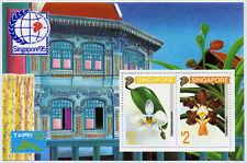 Singapore 1993 SINGAPORE '95 & TAIPEI '93 Souvenir Sheet Scott # 665b