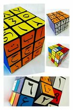 Grand Cube arabe twist & cerveau teasers Islam Cadeau Eid childs enfants BN