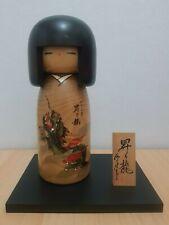 "Japan Made Creative Kokeshi Year 2000 ""Rising Dragon"" by Usaburo (30 cm)"