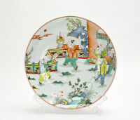 Fine Chinese Marked Famille Verte Wucai Boys Playing Porcelain Plate