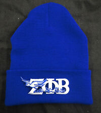 *NEW* ZETA PHI BETA SCRIPT/DOVE ROYAL BLUE WINTER HAT