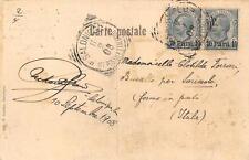 A8759) SALONICCO UFF. POSTALE ITALIANO SU COPIA 10 PARA SU 5c EMMISSIONE ALBANIA
