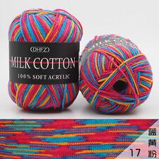 Mixed Color Lot ball 50g DK craft knitting Crochet soft acrylic Milk cotton Yarn