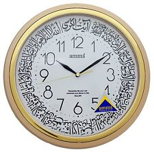 "Large 13"" Quartz Islamic Non Ticking Sweeping Seconds Wall clock Quran verse"