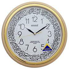 GRANDE 33cm quarzo ISLAMICA SENZA ticchettio SPAZZARE Secondi orologio da parete