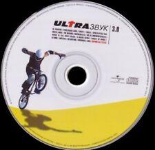 ULTRA SOUND 3.0 / ULTRA ZVUK 3.0 ( CD, 18 tracks NEW, 2003, VERY RARE )