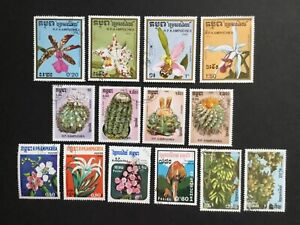 Kampuchea mixed Flowers and Plants Stamps x 14 values