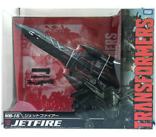Transformers Movie The Best MB-16 JETFIRE Action Figure 10th Anniversary Toy