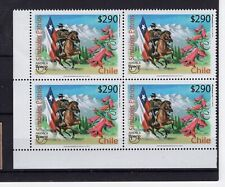 CHILE 2010 UPAEP Horses flowers Copihue Traditions Flag block of 4 MNH corner