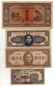 CHINE : lot de 4 billets de valeur (unc/xf)