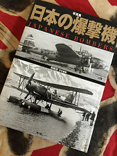 JAPANESE NAVY & ARMY AIR FORCE BOMBERS Superb MARU HC Pictorial