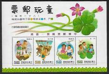 1992 Taiwan Children's Games  Mini Sheet Complete MUH/MNH as Issued