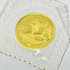 1998 China Panda Small Date 10 Yuan 1/10 Ounce .999 Gold Coin Sealed
