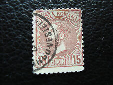 ROUMANIE - timbre yvert et tellier n° 55 obl (dent 13,5) (A27) stamp romania (A)