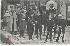 China 1900-01 International Officers during Boxer Rebellion, used in Italy